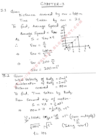 physics numerical problems solved chapter problem number and physics numerical problems solved chapter 3 problem number 1 and 2