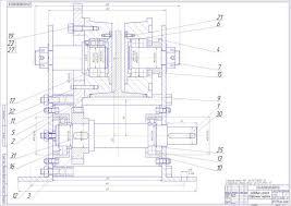 Модернизация подвесного крана конструкторская часть дипломного  Модернизация подвесного крана конструкторская часть дипломного проекта За деньги За деньги 900 руб