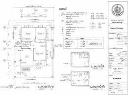 Thai House Plans Free  drawing house floor plans   Friv GamesHouse Plan Drawing Software