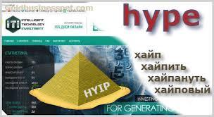 <b>Хайп</b> — что <b>это</b> такое простыми словами, что значит hype в ...