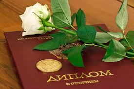 Плейкаст Поздравляю тебя Ризван с получением красного диплома  Изображение для плейкаста