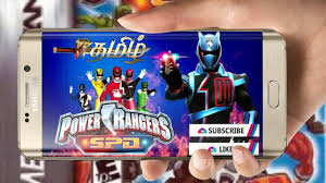 2 mb how to power rangers spd for android by technical gamer