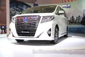 Toyota Alphard Hybrid MPV considered for Indian launch - YouTube