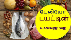 Paleo Diet Chart For Non Vegetarians In Tamil