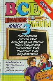 Кандидатская диссертация на заказ в Дзержинске Заказать курсовой  Стоимость кандидатской диссертации в Иркутске