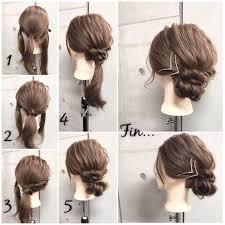 結婚式お呼ばれにぴったりの髪型が自分で簡単にできちゃうhair