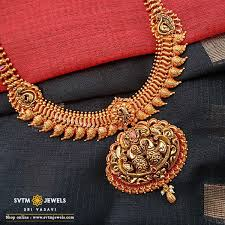 Trichy Mangalan Mangal Jewellery Designs Buy Gold Jewellery Online Designer Indian Gold Jewelry Online