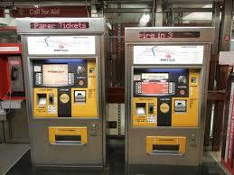Septa Token Vending Machine Magnificent PATCO Ticket Machines 48th Street Station Philadelphia Photos On