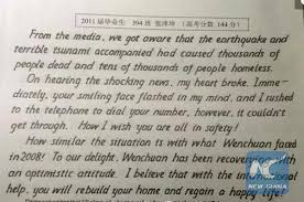 chinese students handwrite english perfectly british stunned   the copy shows a sample essay near perfect handwriting web photo