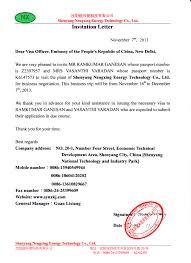 Business Invitation Letter For China Visa Sample