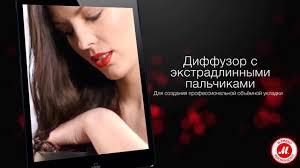 <b>Профессиональный фен</b> Braun Satin Hair SensoDryer - YouTube