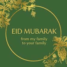 eid mubarak wishes for brother and sister
