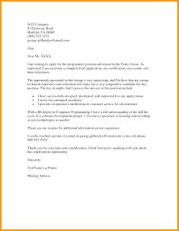 Job Resignation Letter Bangla Books Historical