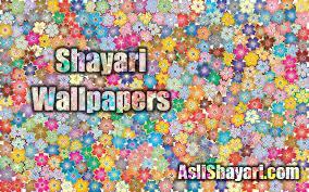 shayari wallpaper collection