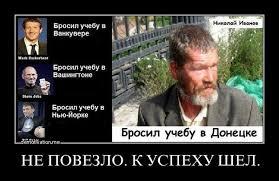 Ответы mail ru если у тебя нет диплома после вуза можно ли и без  Юрий Викторович Мудрец 15106 5 лет назад