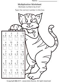 Multiplication Worksheets - Multiply Numbers by 6 to 10