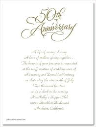invitations for anniversary party wordings amscotnear me