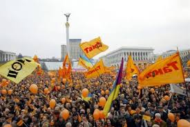 День Достоинства и Свободы история и традиции праздника Факти 22 ноября 2004 года начало Оранжевой революции в Украине общенациональных протестов митингов и других акций гражданского неповиновения