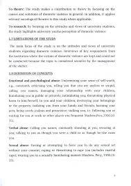 essay on new topics marathi