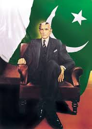 jinnah s vision of quaid e azam mohammad ali jinnah for some years now quaid e azam jinnah s vision of has been a source of controversy and conflict much of this has however tried to cut jinnah to