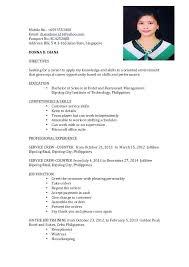 Resume Objective Sample For Service Crew Https Momogicars Com