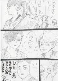 ハイキューcom On Twitter ハイキュー最新コミックス26巻