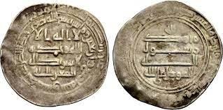 ISLAMIC COINS AR Dirhem 232-247 H ABBASID. al-Mutawakkil 'alâ llâh Sehr  schön/ Vf.