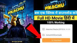 DOWNLOAD: Pokemon Detective Pikachu Full Movie In Hindi .Mp4 & MP3, 3gp |  NaijaGreenMovies, Fzmovies, NetNaija