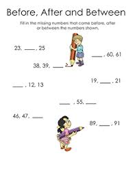 Before After And Between Numbers Worksheet Education Com