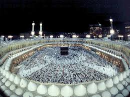 Image result for umrah
