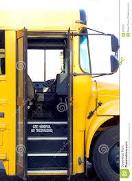 school door clipart. School Door Clipart N