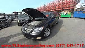 2007 Lexus LS460 Parts For Sale - 1 Year Warranty - YouTube