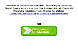 Search For Teens Free Trial Word Search For Teens 300 Challenging Educational Theme