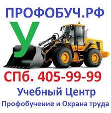 Купить диплом охранника разряда в красноярске ru Купить диплом охранника 4 разряда в красноярске ii