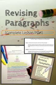 17 best images about the lesson cloud research revising paragraphs in essays
