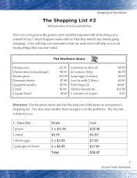 Kitchen Math Measuring Worksheet Answers - Jokowi Life #0a2564b1f71d