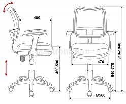 Купить <b>Кресло детское Бюрократ CH</b>-<b>W797</b> мультиколор ...