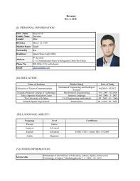 WwwResumeCom Custom Www Resume Com Standard Templates To Impress Any Employer 60 Free 60