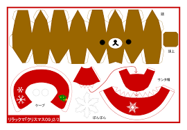 12 best photos of kawaii papercraft diy kawaii printable christmas paper crafts templates