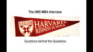 Vinceprep Com Best Hbs Interview Tips