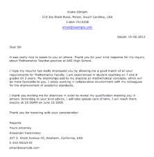 Best Photos Of Sample Letter Of Intent For Teachers Sample Letter