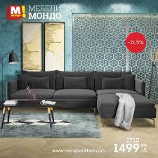 Разтегателни дивани за кухня с бърза доставка.поръчай сега онлайн или на ☎0894 300 452! 9 Ideas For Home Interior In 2021 Interior House Interior Home