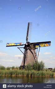 windmill with art painting on sails kinderdijk holland