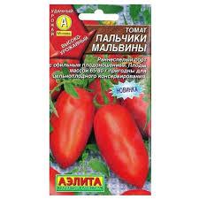 <b>Семена</b> агрофирма аэлита <b>томат пальчики мальвины</b> 0.2 г ...