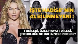MAGAZİN HABERLERİ   HADİSE'NİN SEVGİLİLERİ   HADİSE'NİN BİLİNMEYENLERİ    HADİSE'NİN ESKİ SEVGİLİLERİ - YouTube