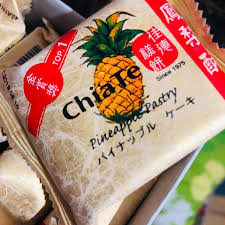 Chia Te Bakery Pineapple Cake Souvenir Set Taiwan Airport Pick Up