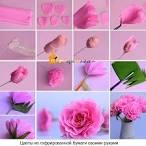 Поделки из бумаги цветы схемы как делать