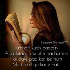 Sadpoetry Sad Urdupoetry Poetry Love Sadquot English Shaya