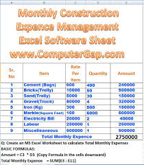 Monthly Expenses Calculator House Building Expenses Formulas In Excel Perfect Computer Notes