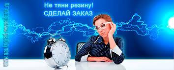 Курсовая по праву заказать в Новосибирске  Скидки курсовые работы по праву в Новосибирске